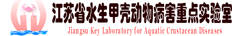 Jiangsu Key Laboratory for Aquatic Crustacean Diseases